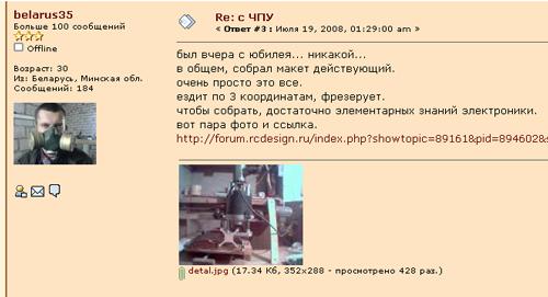 chpu1.jpg