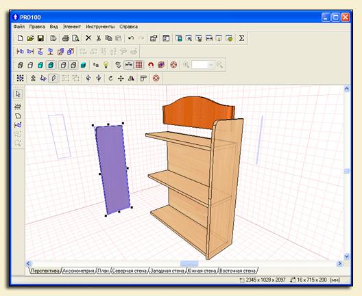 pro100_constructor1.jpg