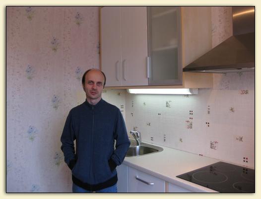 andykutarev