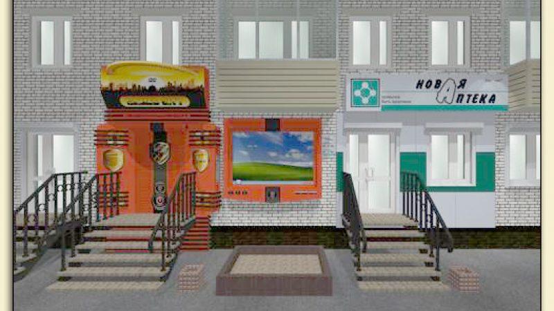Проект фасада магазина «GamesCity»