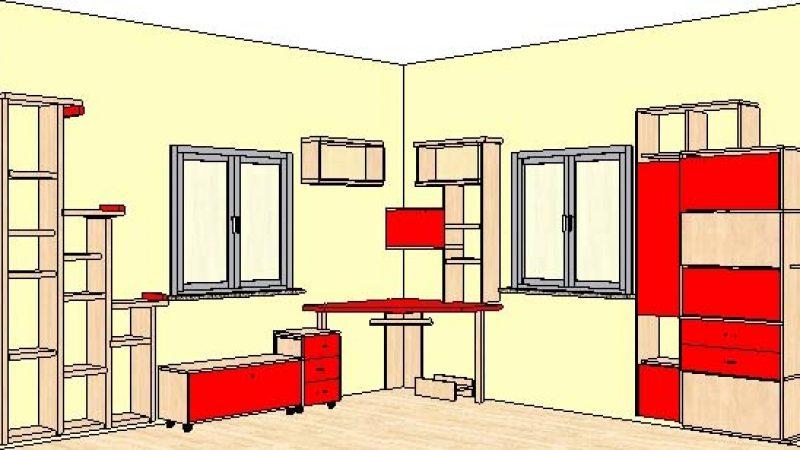 Домашний кабинет